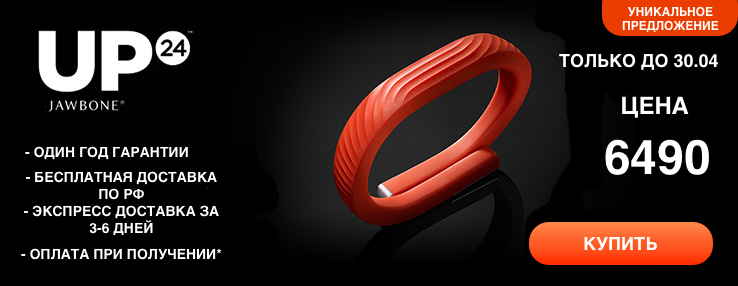 jawbone up24-5.png